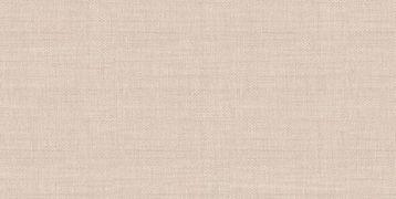 Настенная плитка Sanremo Уралкерамика: Плитка облицовочная Asteria 249*500*7,5 беж  (1,494/71,712) TWU09ATR044<br>